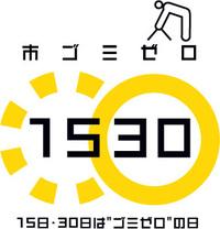 15301