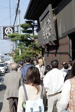 20061014_4masuichi