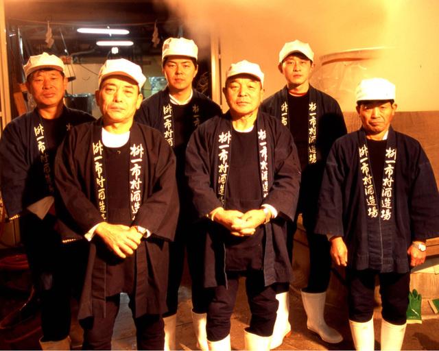 Kurabito2003